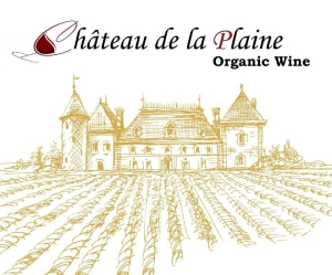 Lebanese-wineries-chateau-de-la-plaine